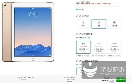 国行iPad Air 2及mini 3正式发售 2-4日内发货