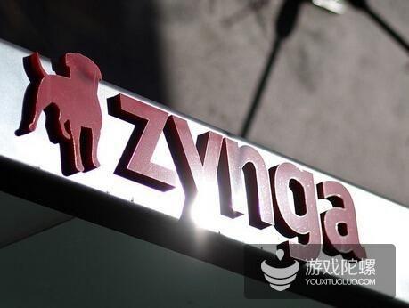 Zynga Q3净亏损超3亿人民币 同比扩大数百倍