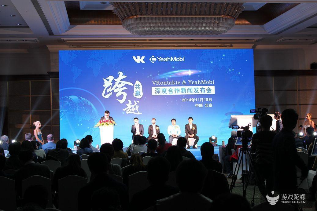 欧洲最大社交网站进入中国 俄罗斯手游市场发展空间较大