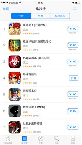 陌陌独代《格斗冒险岛》iOS版 抢先登陆付费榜跻身第四