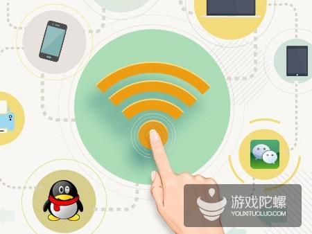 手Q入局WIFI市场,除了免流量还能如何玩?