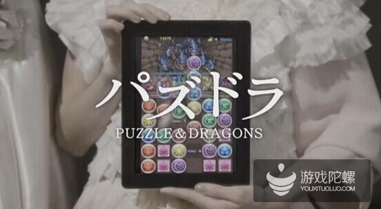 MMD研究所:《智龙迷城》成2014年日本手游电视广告冠军