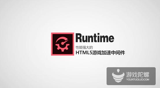 白鹭推HTML5首款生态产品Egret Runtime