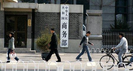 《外国投资法》草案公布 互联网企业或被冲击