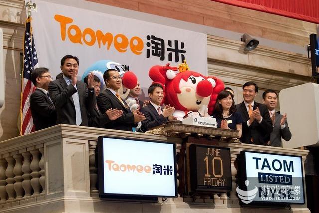 淘米网宣布一次性现金派息2460万美元