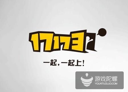 畅游官方称腾讯收购17173一事系谣传
