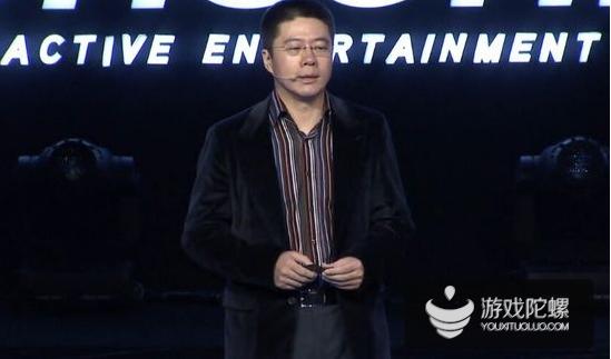 腾讯副总程武:想象力的分享与未来的展望