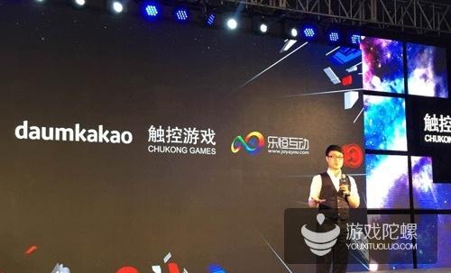 触控联手乐恒互动及KAKAO 启动韩国音乐手游《全民天团》
