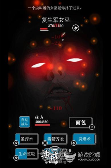 《地下城堡》安卓首发:单机手游短代接入经验分享