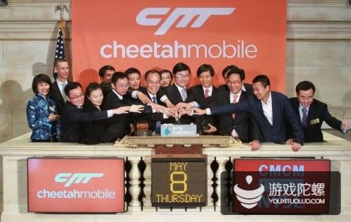 猎豹移动3.6亿元全资收购营销公司mobpartner