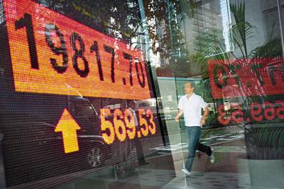 港股恒生指数涨破500点 金山软件涨幅超24%