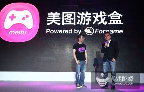 Forgame与美图合作推出美图游戏盒 聚力女性游戏