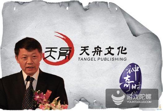 天舟文化2014年财报:手游营收1.57亿元 占总营收30%