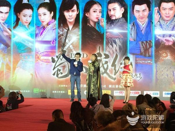 吴奇隆联合蓝港成立合资公司 推《蜀山战纪》手游版