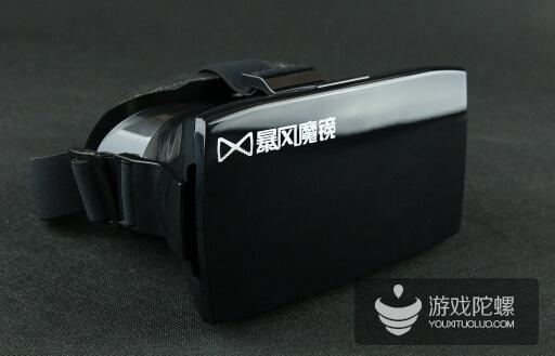 4家上市公司布局VR产业 投资暴风魔镜6000万占股19%