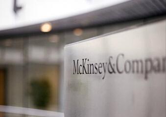 麦肯锡:中国互联网经济靠消费驱动 2025年将为GDP注入4-14万亿元