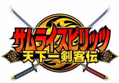 SNK、科乐美、世嘉、东映在忙啥?日本游戏大厂近期动态总结