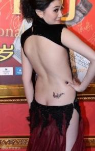 P7 官方回应2015年ChinaJoy ShowGirl管理规定