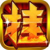 《进击的挂机》荣获App Store推荐,与手游录像SDK-WeRec展开合作!