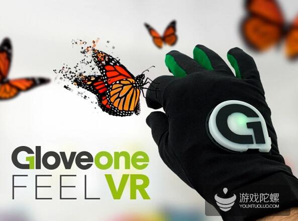 视觉+触觉更配 虚拟现实开发商推出游戏VR手套