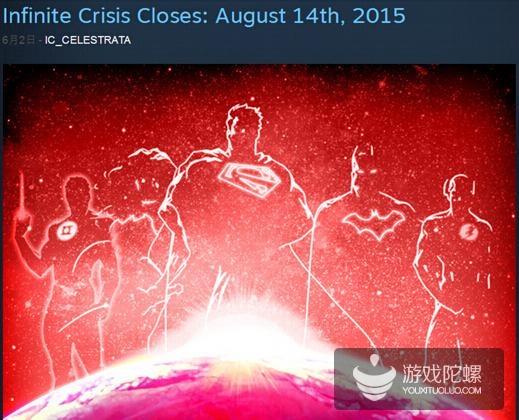 《无限危机》Steam停运公告页面