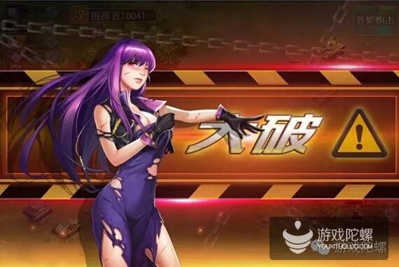 【GAME SHOW】325期:SLG策略养成《战车少女》寻融资、代理