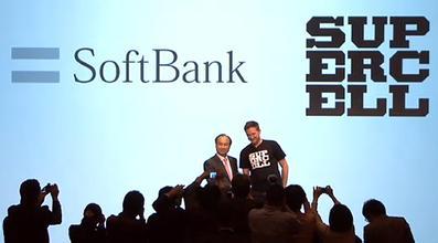 6.5 陀螺日报:Supercell估值55亿美元 传22%股份被软银收购