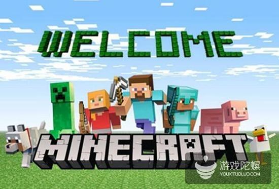 微软斥资25亿美元收购《我的世界》 这款游戏牛在哪里?