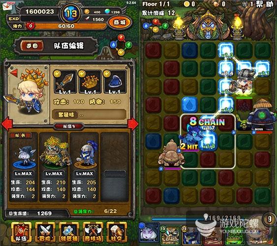 【GAME SHOW】328期:S-RPG《超连英雄》寻独代