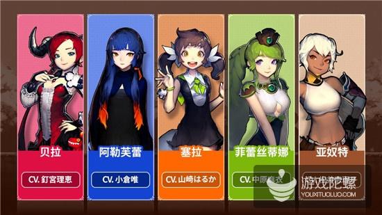 日式像素风即时战消RPG《克鲁赛德战记》将于6月正式登陆中国4