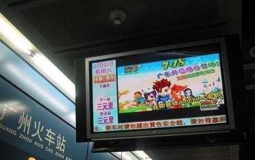【投稿】如何在游戏推广中利用好移动视频广告?