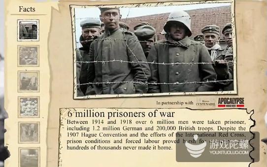 游戏中的历史资料都会注明合作方