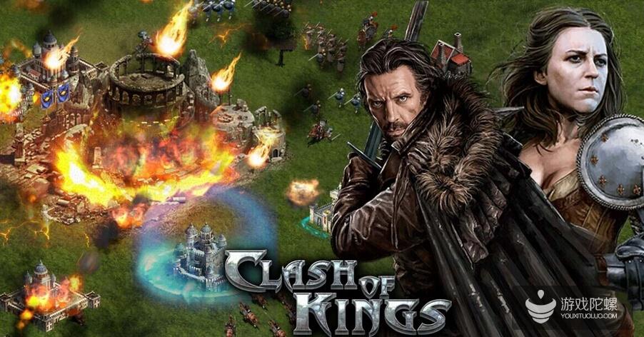 《Clash of Kings》首冲30元起 如何进入中国iOS畅销Top50?