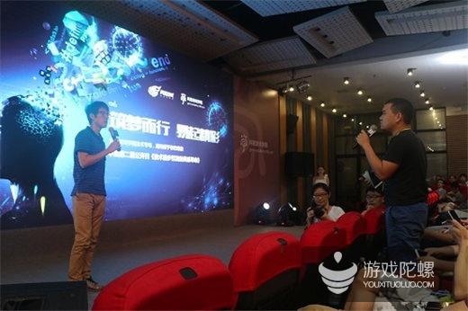 网易游戏学院携手大咖传道授业 开放积累共谋行业发展
