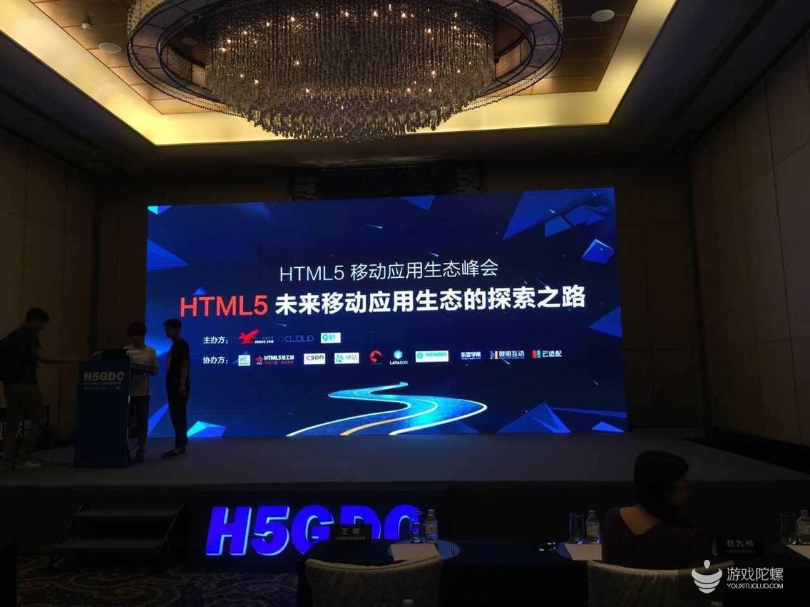 蝴蝶互动CTO王凌:怎样打造一个优质的H5游戏渠道?