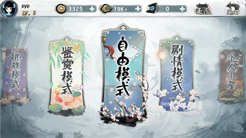 【GAME SHOW】348期:音乐节奏类《大琴师2》寻独代