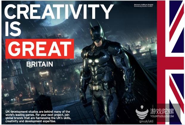英国游戏产业代表团参展第二届中国国际游戏交易会