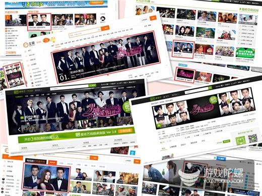 手游同名网剧《男神执事团》首日200W播放身后的50%和50%