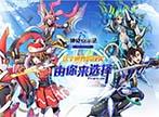 乐元素两款游戏同时进入日本畅销榜前20