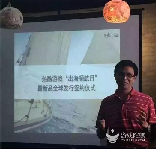 热酷刘勇:海外产品生命周期至少是国内的3至6倍