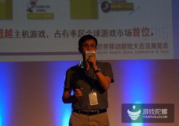 热酷游戏CEO刘勇:除了VR,MOBA正在偷偷崛起