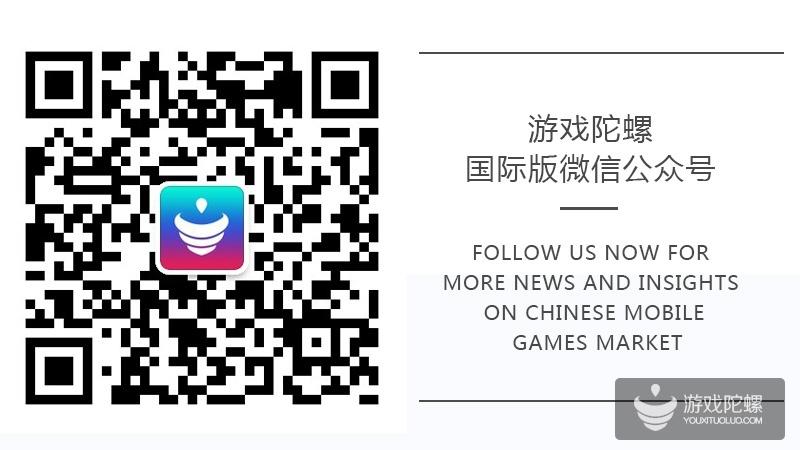 让更多的世界游戏人了解中国市场 游戏陀螺国际版微信号上线