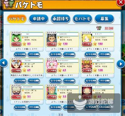 玩家可将自己在游戏内的好友添加为梦宝谷好友