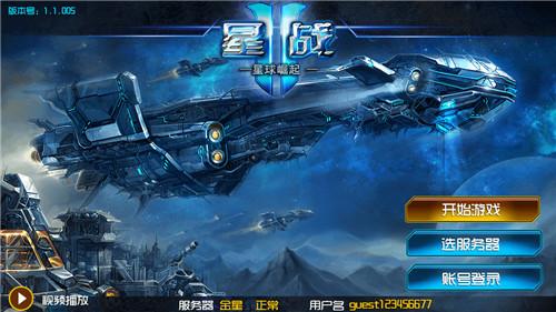 【GAME SHOW】365期:SLG《星战Ⅱ:星球崛起》寻独代、投资、联运