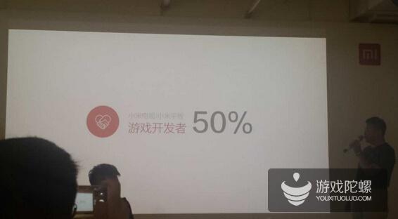 小米互娱:渠道分成降至20% 扶持电视游戏开发者
