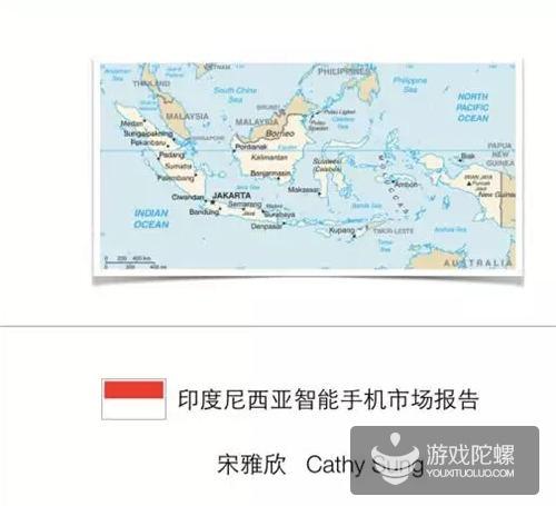 印度尼西亚手机市场报告
