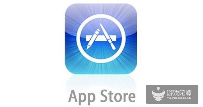 24小时内可出结果 揭秘App Store加急审核的内幕