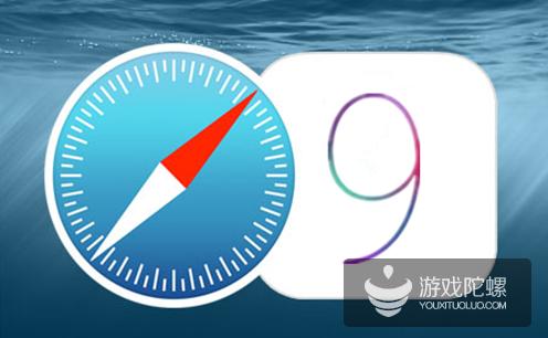 9.7陀螺日报:iOS9将加入广告屏蔽功能,小熊尼奥完成1.2亿元融资
