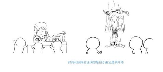 中国最大游戏粉丝组织,游戏用户有些什么特点?