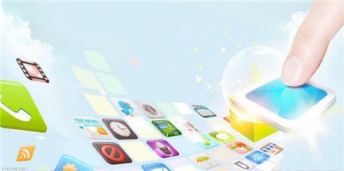 苹果公司出手了:正在删除App Store中的恶意应用